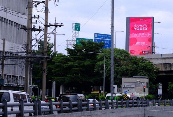 ป้ายโฆษณา LED ด่านเก็บเงินดินแดง ขาออกเมือง
