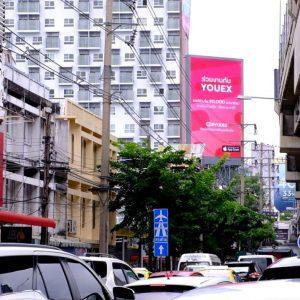 ป้ายโฆษณา LED ด่านเก็บเงินดินแดง ขาเข้าเมือง