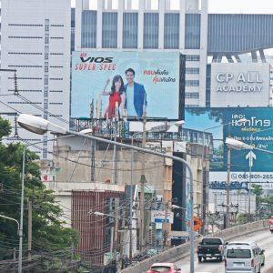 โฆษณาจอ LED ถนนแจ้งวัฒนะ-ขาออก