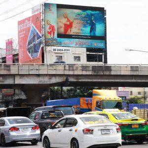 ป้ายโฆษณา LED แยกสวนสมเด็จนนทบุรี