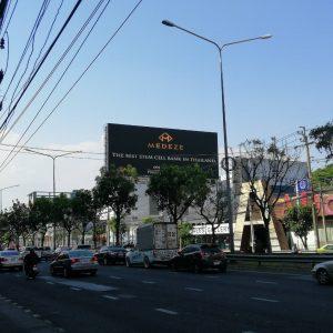 ป้ายโฆษณา LED ศาลอาญา ถนนเพชรบุรี-รัชดา