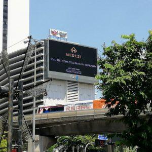 แผนที่ป้ายโฆษณา LED แยกสีลม นาราธิวาส