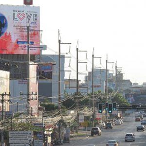 ป้าบโฆษณา จังหวัดชลบุรีสี่แยกบางแสน