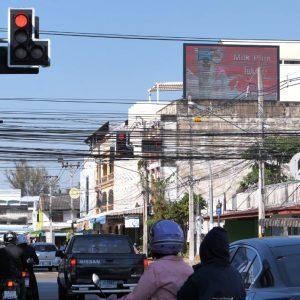 ป้ายโฆษณา ถนนกวนเฮง ศรีสะเกษ