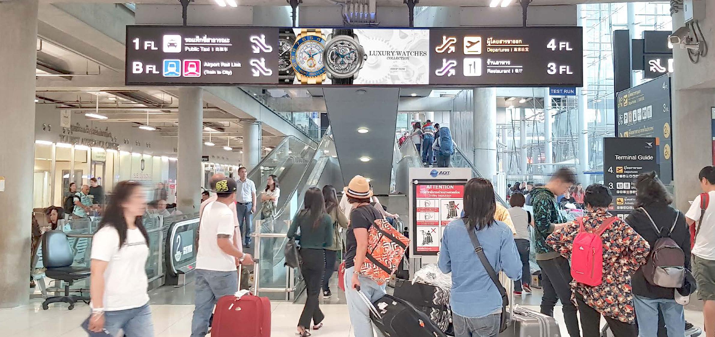 สื่อโฆษณาในสนามบิน