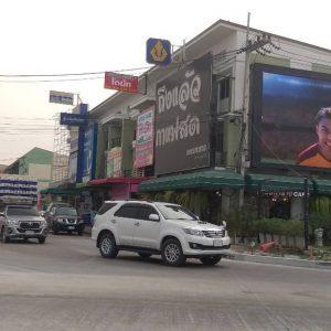 แผนที่ป้ายโฆษณาสี่แยกตลาดดร.ประโยชน์ชลบุรี
