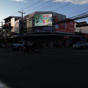 ป้ายโฆษณา สี่แยกซุ่นเฮงพลาซ่า