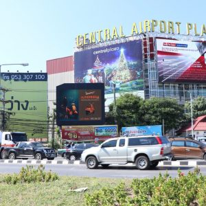 ป้ายโฆษณา เชียงใหม่ แยกสนามบิน