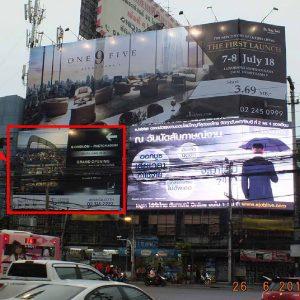 ป้ายโฆษณา แยกเพชรบุรี 37 วิทยุ