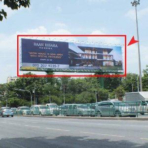 ป้ายบิลบอร์ดถนนเพชรบุรี-เอกมัย