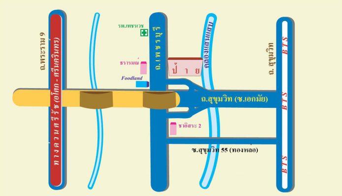 แผนที่ป้ายบิลบอร์ดถนนเพชรบุรี-เอกมัย