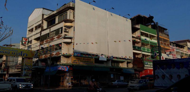 ป้ายบิวบอร์ด สุราษฎร์ธานี หน้าตลาดมิตรเกษม ใกล้โรงแรมไทยรุ่งเรือง
